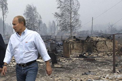 Путин и пожар